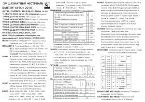 Baltijos taure_ 2018_RU-page-002